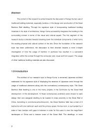 Architect Signature Bsc H Architecture Degree Sem 4 Asian Architecture Case Study Paper U2026