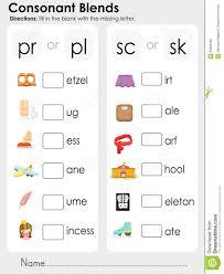 printable missing letters quiz consonant blends missing letter worksheet education fill blank