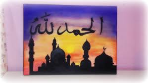 diy islamic art calligraphy youtube