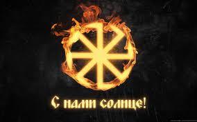 Slavic Flags Russia Pagan Flag Russian Rus Rusich Kolovrat Brace Solstice Sun
