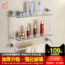 china glass shelf clips china glass shelf clips shopping guide at
