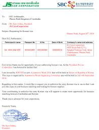 Certification Letter From Employer 100 Certification Letter Address Salary Certificate Request