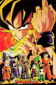 dragon ball myanimelist net