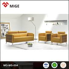Latest Modern Leather Sofa Design Low Price Sofa Set Buy Office - Office sofa design