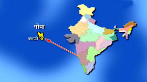 Map Of India With States by Map Of India With States And Their Capitals In Hindi You Can See