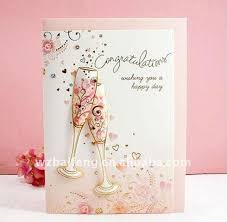 congratulations marriage card card invitation design ideas wedding greeting card rectangle