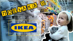 Ikea Fans by Ikea Fans And Hackers Google