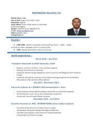 Sample Resume For English Teacher by Fresh Ideas English Resume 11 English Teacher Template Cv Examples