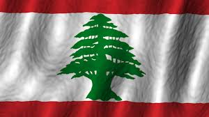 Lebanon Flag Tree Lebanese Flag Unlimited Free Stock Photos U0026 Royalty Free Images