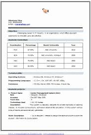 cv format for mca freshers pdf files mca fresher resume format unique mca freshers resume pdf kangaroo