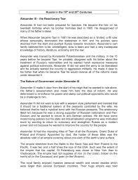 alexander iii facts worksheet history