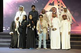 saudi arabia lifts decades old ban on movie theaters wsj