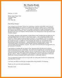 cover letter for internship cover letter for finance internship