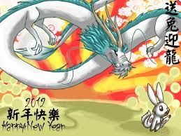 2012 chinese new year wallpapers 21 best chinese new year 2014 images on pinterest teaching ideas