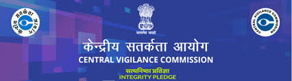 bureau d 騁ude cvc home central vigilance commission government of india