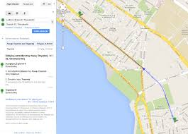 How To Create A Route On Google Maps by Custom Trip Distance Function Vba U0026 Google Directions Api My