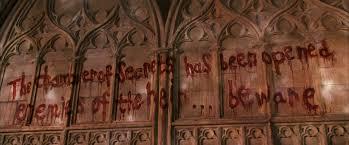 chambre des secrets harry potter et la chambre des secrets cinélounge