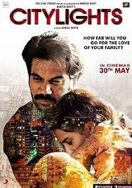 indian film gani citylights 2014 film wikipedia