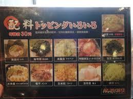 騅ier cuisine en r駸ine 花月嵐拉麵 大統262 劉鳳蝶ㄉ部落格 隨意窩xuite日誌