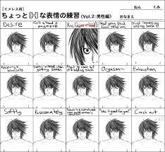 Sex Face Meme - sex faces meme l by honoumiko on deviantart