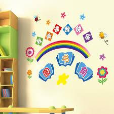 How To Decorate Nursery Classroom China Nursery Classroom Decorations China Nursery Classroom
