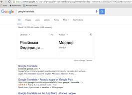 google translate makes russia u0027mordor u0027 lavrov u0027sad little horse u0027
