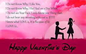 s day for him happy valentines day wishes for boyfriend husband bf him 2018