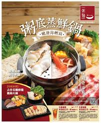 cuisine ad 1054 best hk ads images on food posters layout