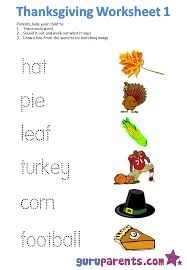 our thanksgiving worksheets are and colorful and we