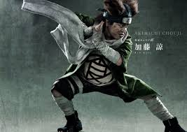 best live action anime irl anime of the day the cast of the live action naruto play look