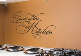 Queen of the Kitchen Wall Decal Quote Decor for the female chef