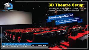 projector home theater setup 3d solution u2013 3d theatre setup