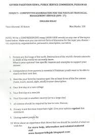 sample thematic essay on belief systems five senses essay persuasive essay topics topics for persuasive essays death document image preview persuasive essay topics topics for persuasive essays death document image
