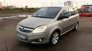 vauxhall zafira 2008 2008 opel zafira b start up engine and in depth tour youtube