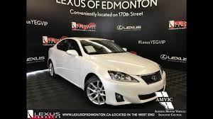 lexus rx for sale devon used white 2012 lexus is 250 touring edition 1 review slave lake