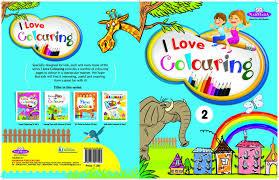 i love colouring narmada publications