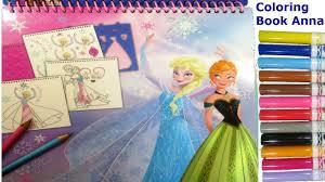 frozen coloring book drawing princess anna coloring kids