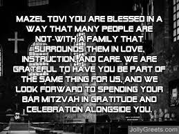 bas mitzvah speech what to write in a bar bat mitzvah card bar bat mitzvah messages