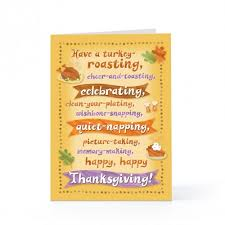 drop dead gorgeous happy thanksgiving messages to customers