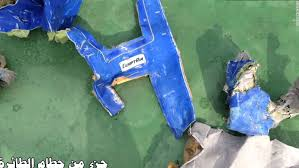 bureau egyptair egyptair data recorder repaired cnn