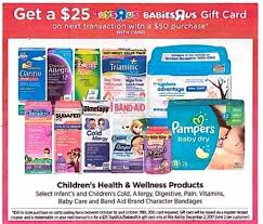 rite aid toys r us gift card promo details and deal ideas