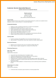 resume exles for customer service resume exles for customer service skills