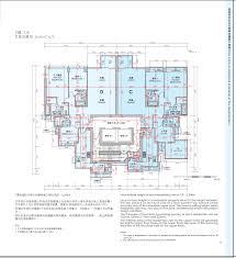 the altitude 紀雲峰 the altitude floor plan new property gohome