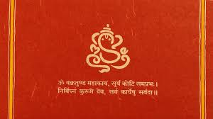 Invitation Card Marriage Invitation Card With Ganesha Hd Wallpapers Rocks