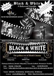 black and white a musical broadway buy tickets