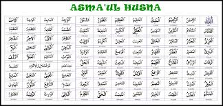 download mp3 asmaul husna merdu asma ul husna image download sunny remains ml