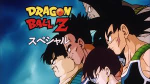 dragon ball z bardock father goku dragon ball z