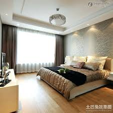 Bedrooms Interiors Designing Ideas Master Bedroom Decorating Ideas 2013 Top Contemporary Master
