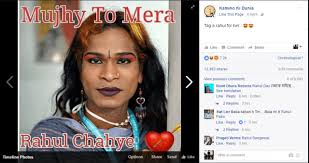 Marry Her Meme - tag a rahul who will marry her memes are racist not funny grow