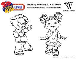 printable coloring pages sid the science kid coloring pages